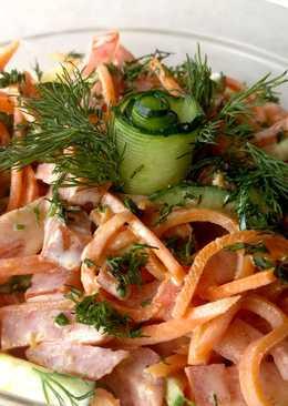 Салат на новый год с корейской морковью, колбасой и огурцом