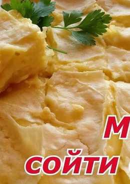 Ленивая Ачма из Лаваша с Сыром! Ленивый Хачапури