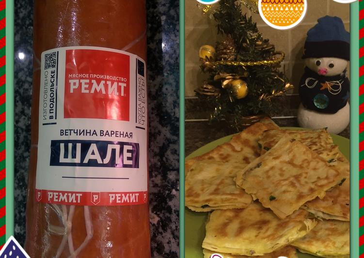 """Восточные гренки с ветчиной Шале от """"РЕМИТ"""""""