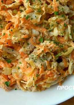 Салат с курицей и овощами#кулинарный марафон