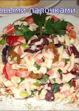 Хрустящий салат с крабовыми палочками и фасолью