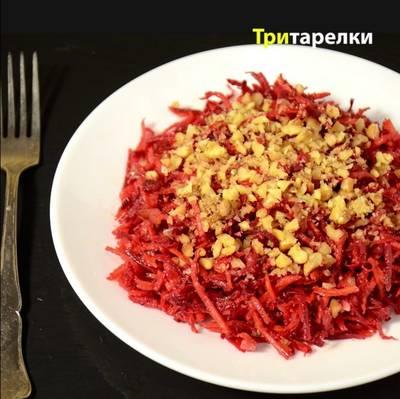 """Салат из свеклы и моркови """"Новинка"""""""