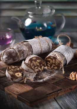 Шоколадная колбаса с коньяком и орешками. Chocolate salami. #кулинарныймарафон