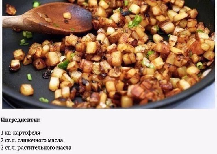 Пять способов приготовить жареную картошечку