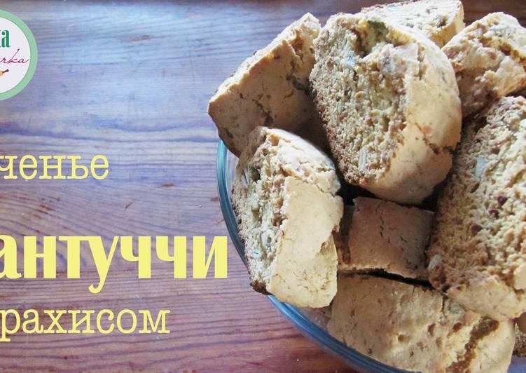 Печенье кантуччи с арахисом и тыквенными семечками