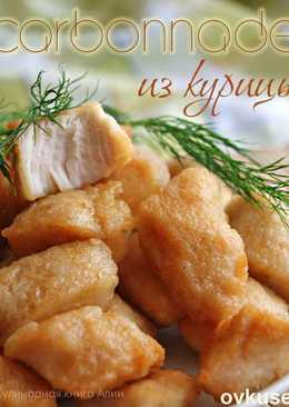 Карбонад из курицы (как наггетсы:)