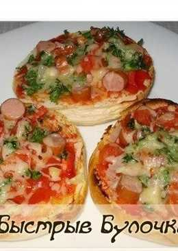 Супер-быстрые булочки-пиццы за 15 минут