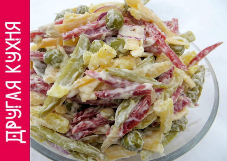 Салат из колбасы копченой фото рецепт
