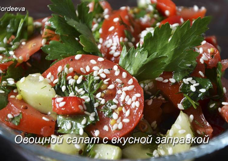 салат джулия рецепты приготовления