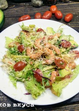 Салат с креветками заправленный соусом песто
