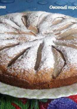 Овсяный пирог с грушей