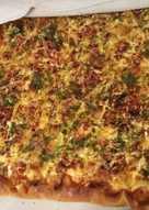 Обалденная пицца
