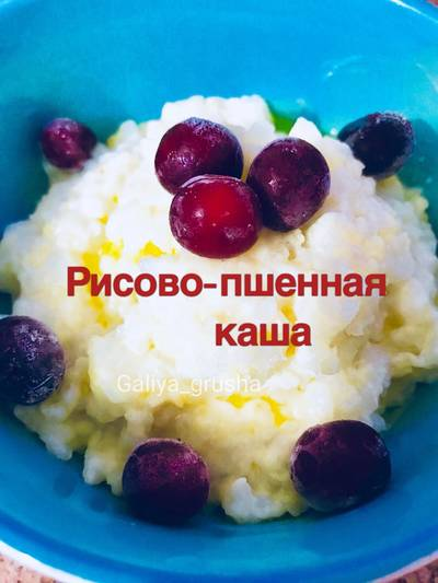 Густая рисово-пшенная каша!😋#непп