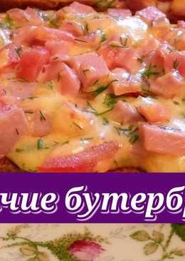 Горячие бутерброды. Вкуснейший рецепт мини- пиццы\Hot sandwiches. Mini pizza