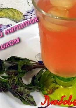 Тонизирующий напиток с базиликом - освежает и бодрит