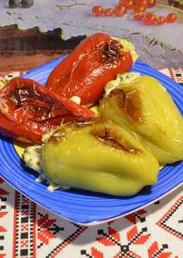 Перец фаршированный брынзой (болгарская кухня)