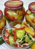 Осенний салат из зеленых помидор на зиму «Донской»