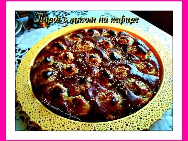 Заливной пирог с мясом. ПРОЩЕ ПРОСТОГО пирог на кефире