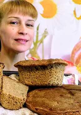 Бездрожжевой Хлеб мой фирменный рецепт на заквасе