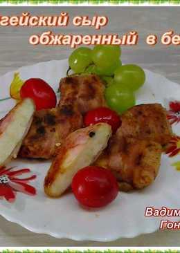 Адыгейский сыр жаренный в беконе