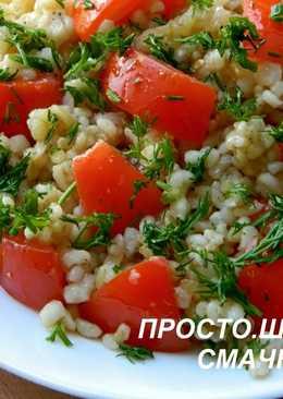 Салат с булгуром#кулинарныймарафон