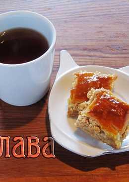 ПАХЛАВА. Вкусное ореховое лакомство