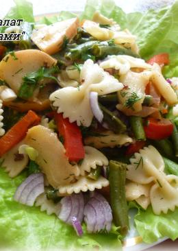 """Тёплый салат с """"бантиками"""" и зелёной фасолью"""