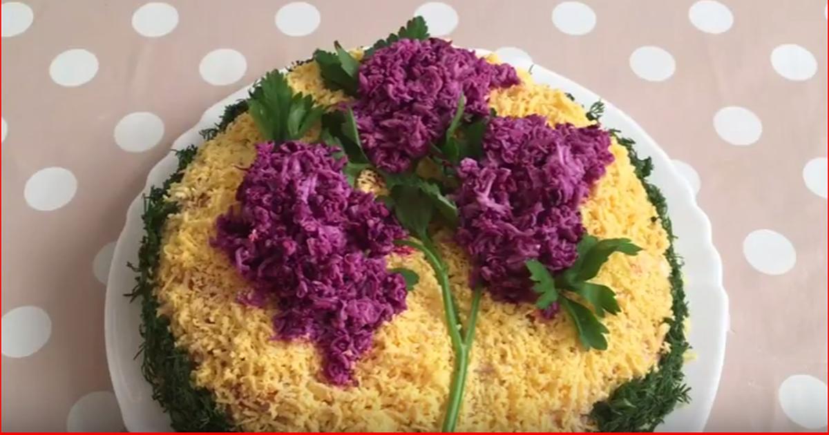 Украшение салата сирень