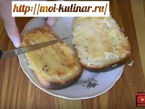 Горячие бутерброды в кусочках хлеба видео-рецепт