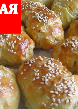 Турецкая самса / TÜRK samsa