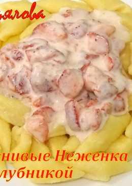 Вареники ленивые Неженка (с манкой) со свежей ягодой, особенно нежные и ароматные