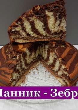 """Манник """"ЗЕБРА"""". Простой, но очень вкусный пирог"""