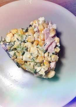 Салат с ветчиной и кукурузой #чемпионатмира #россия