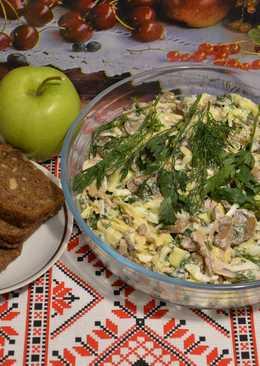 """Салат """"Поляна"""", вкусное блюдо из курицы! Оригинальный салат с курицей и яблоком"""