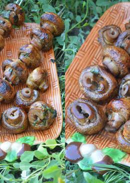 Шашлык грибной из шампиньонов