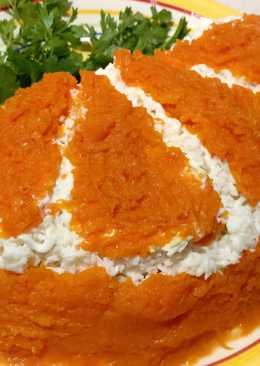 Салат на Новый Год Апельсиновая долька с курицей, грибами, сыром, морковью - рецепт