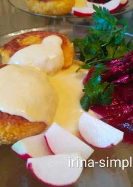 Котлеты картофельные с соусом из желтков, с гарниром из свёклы #чемпионатмира #германия
