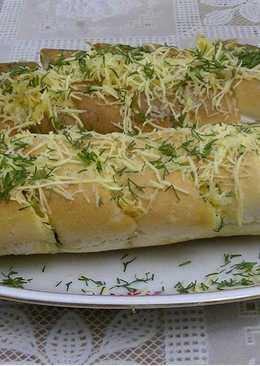 Багет с сырно-чесночной начинкой