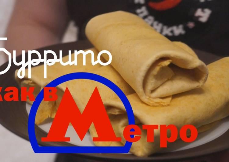 Куриное буррито как в Московском метро