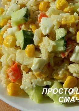Салат с овощами и рисом#кулинарныймарафон