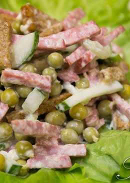 Супер новогодний салат за 5 минут