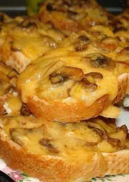 Горячие бутерброды с шампиньонами и сыром - простой рецепт