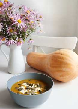 Чудесный тыквенный суп-пюре