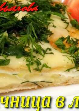 Яичница (яйца) в лаваше - вкусно и быстро на завтрак или для перекуса