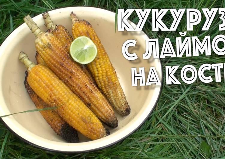 Кукуруза с лаймом и солью