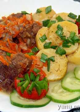 Говядина с курагой и овощами в скороварке (2 в 1)