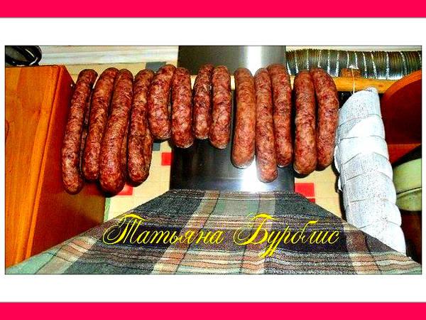 Домашняя свиная колбаса по крестьянски