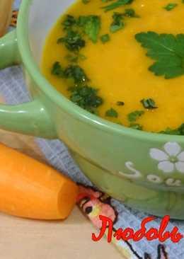 Нежный и полезный суп-пюре морковно-чечевичный