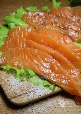 Слабосоленая красная рыба - 2 рецепта