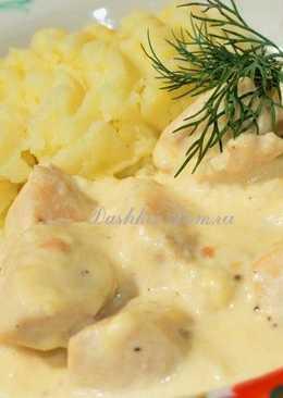 Курица в чесночно - сметанном соусе